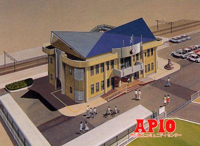 門川商工コミュニティセンター APIO